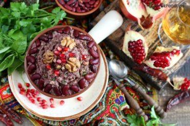Georgian Lobio Recipe